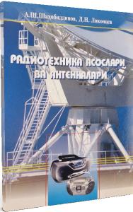 обложка книги 2