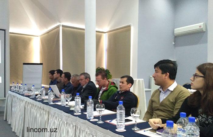 семинар ATDI