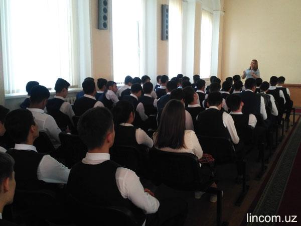 Ташкентский колледж связи