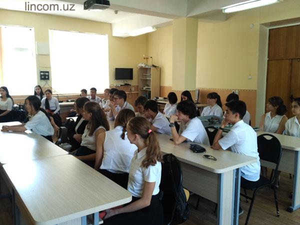 школа №5 Ташкента